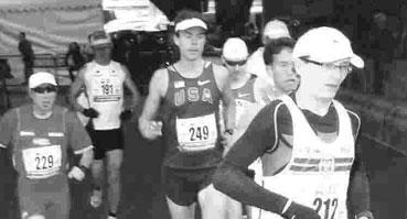 Maratończyk Adam Jagieła